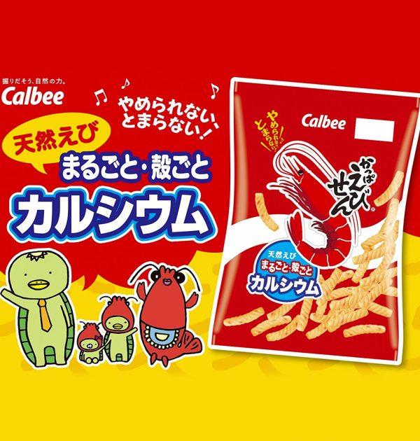 CALBEE Kappa Ebisen Shrimp Crackers from Japan