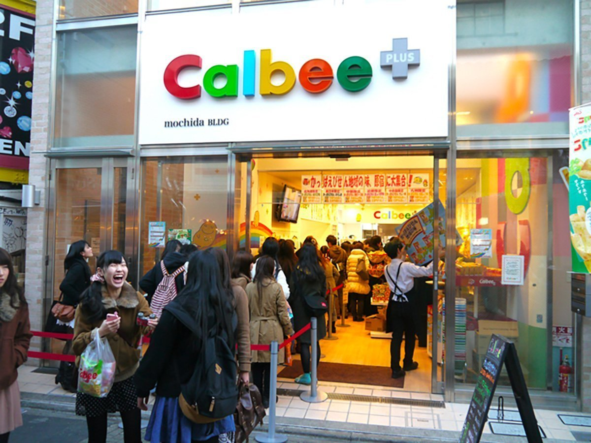 CALBEE Kappa Ebisen Shrimp Shop in Tokyo