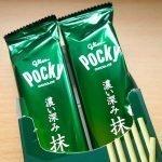 GLICO Koifukami Uji Matcha Japanese Pocky