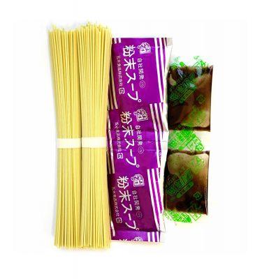 ITSUKI Black Ma Oil Tonkotsu Ramen with Straight Non-Fried Noodles - 2 Servings
