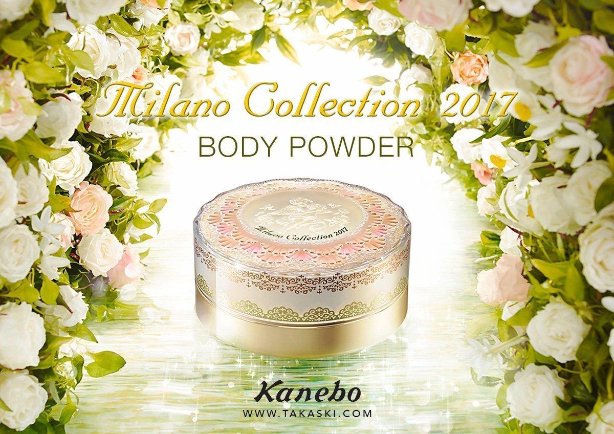 KANEBO Milano Collection 2017 Body Powder