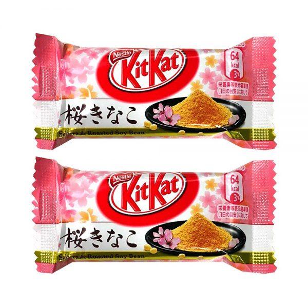 KIT KAT Mini 2017 Spring Sakura Kinako Soybean Flour