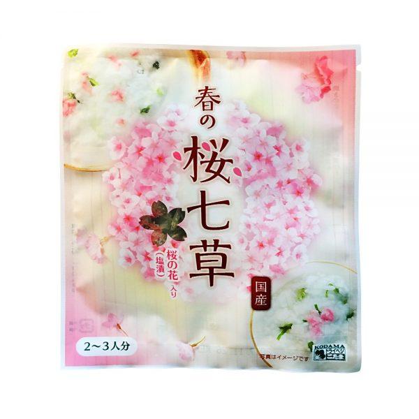 KODAMA Sakura & The Seven Spring Herbs