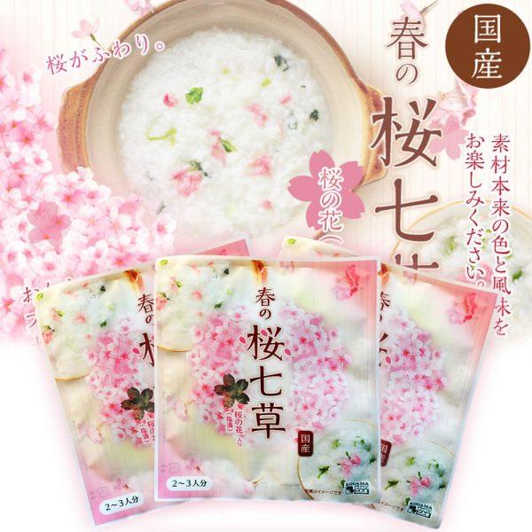 KODAMA Sakura & The Seven Spring Herbs - 5g
