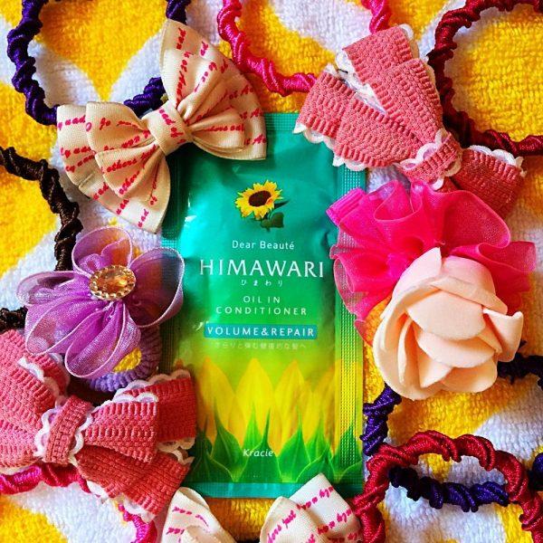 KRACIE Himawari Dear Beaute Oil in Shampoo Volume sample sachets