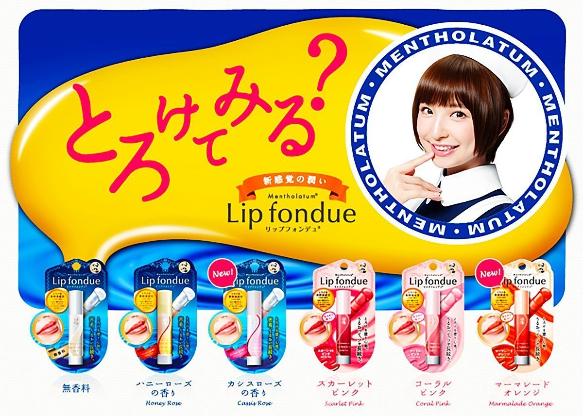 ROHTO Mentholatum Lip Fondue