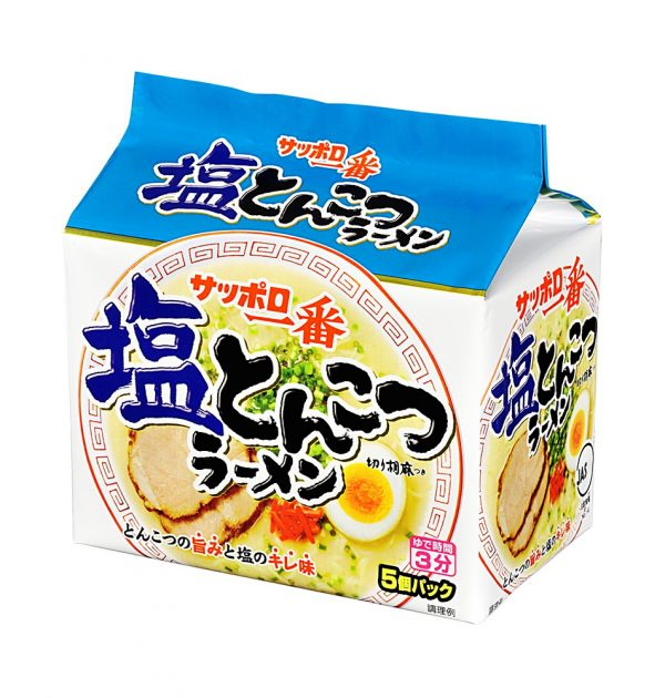 Sapporo Ichiban Shio Salt Tonkotsu Flavour - 5 Servings