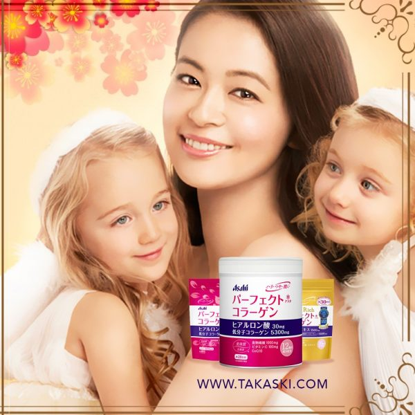 ASAHI Perfect Asta Japanese Collagen Powder Supplement
