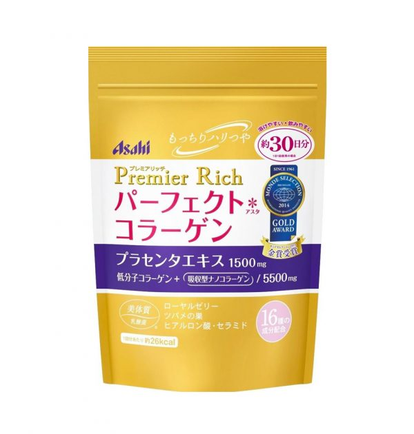 Asahi Perfect Asta Japanese Collagen Powder Rich Premium