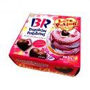 FUJIYA Baskin Robbins Love Potion 31 Chocolate