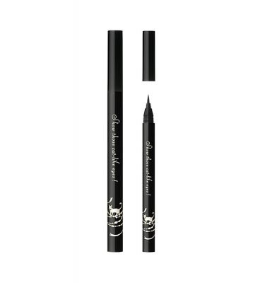 INTEGRATE by Shiseido Cat Look Liquid Eyeliner Black - 0.5ml