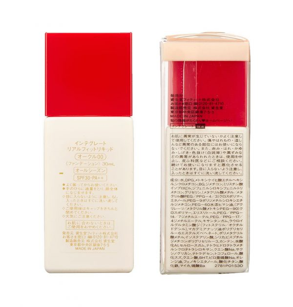 INTEGRATE by Shiseido Real Fit Liquid Foundation 30ml Made in Japan