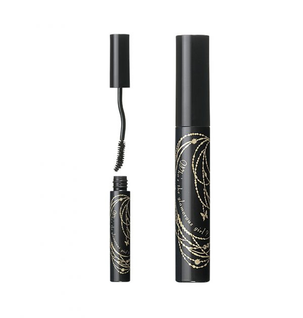 INTEGRATE by Shiseido Rush Real Glamour Black Mascara - 7g