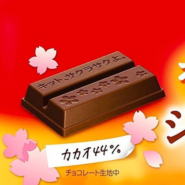 KIT KAT Sakura Ginger