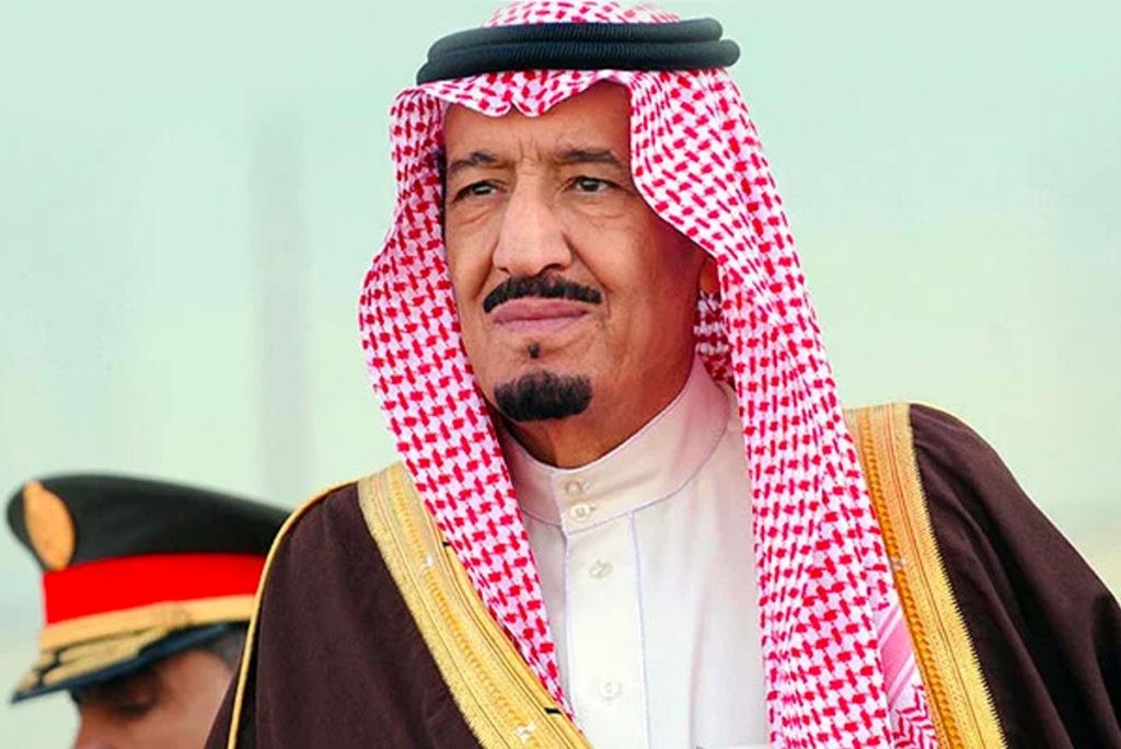 Tokyo Hosts Saudi Arabia's King Salman and His Large Delegation