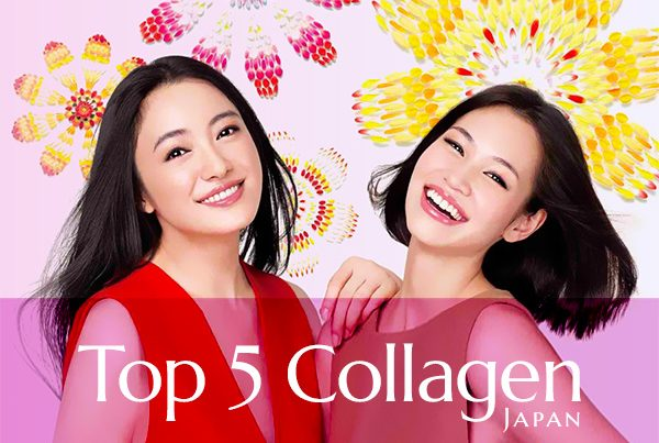 Top 5 Japanese Collagen Supplements Japanese Womens Beauty Secrets Revealed