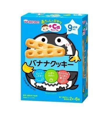 WAKODO Baby Snack Ca Calcium Banana Cookie from 9 Months