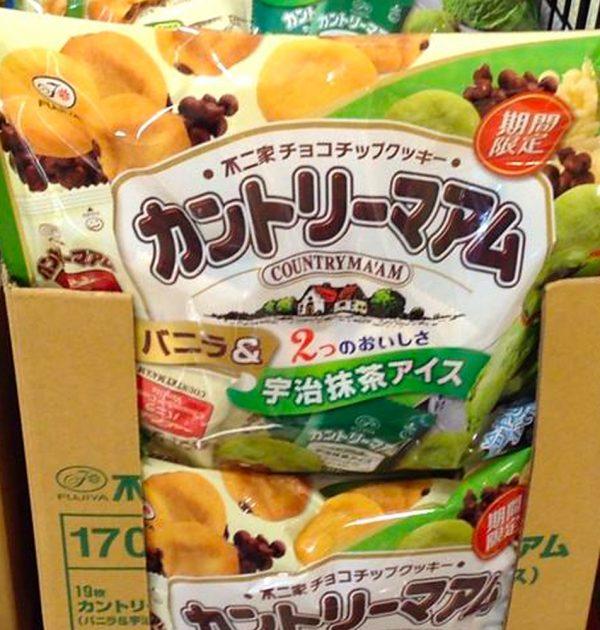 FUJIYA Country Ma'am Vanila & Uji Matcha Ice Cream