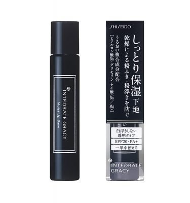 INTEGRATE GRACY by Shiseido Moist Up Base - SPF20・PA+ 25ml