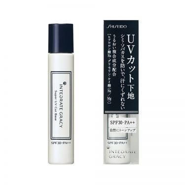 INTEGRATE GRACY by Shiseido Super UV Cut Base - 23ml