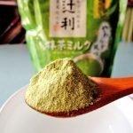 KATAOKA Tsujiri Matcha Milk Soft Flavour