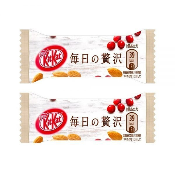 Kit Kat Chocolatory Chocolate Bar Every day luxury Available Only in Japan