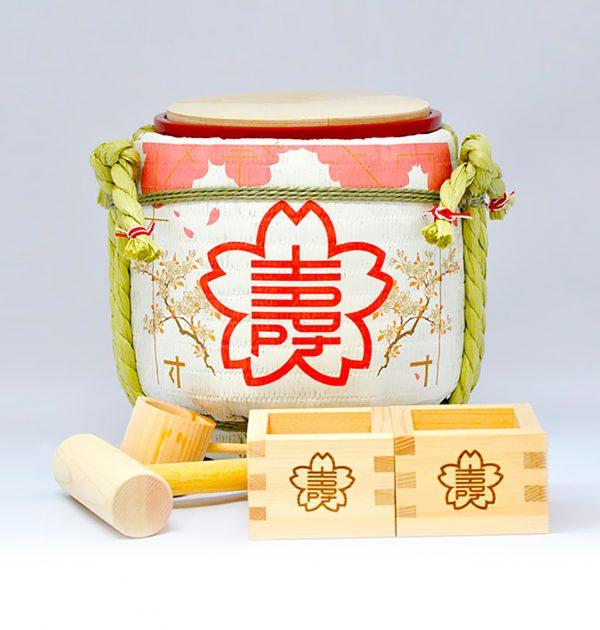 Mini Sake Barrel Handmade Kagami Biraki Party Set - Spring Sakura