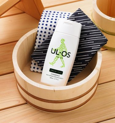 ULOS Medicated Skin Lotion - 200ml