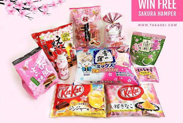 Free Japanese Sakura Hamper Giveaway