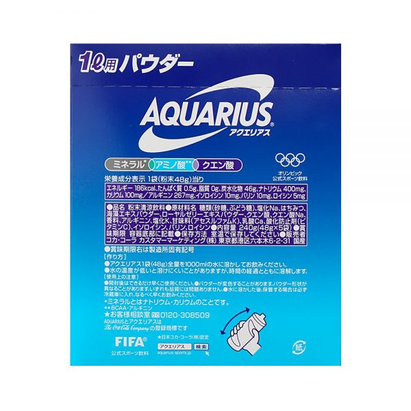 AQUARIUS Powder Exercise Fitness Sport Isotonic Drink Plain Vitamin