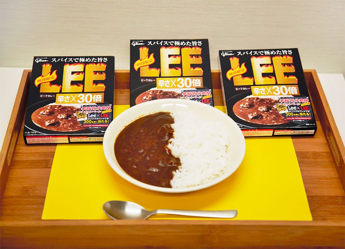 GLICO Lee Black Curry Spiciness x 30 Times Hot Made in Japan