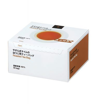 HARADA Hojicha Roasted Tea Bag 100% Japanese Shizuoka Tea Leaf - 50pcs