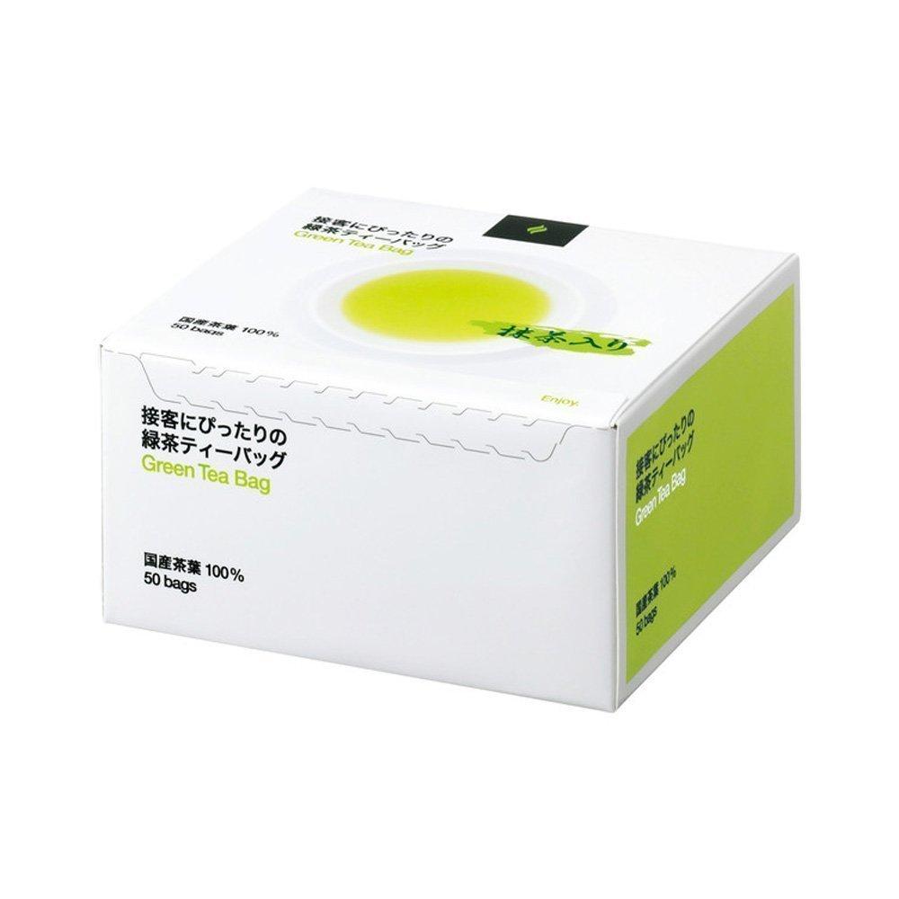 HARADA Green Tea Bag 100% Japanese Shizuoka Tea Leaf - 50pcs