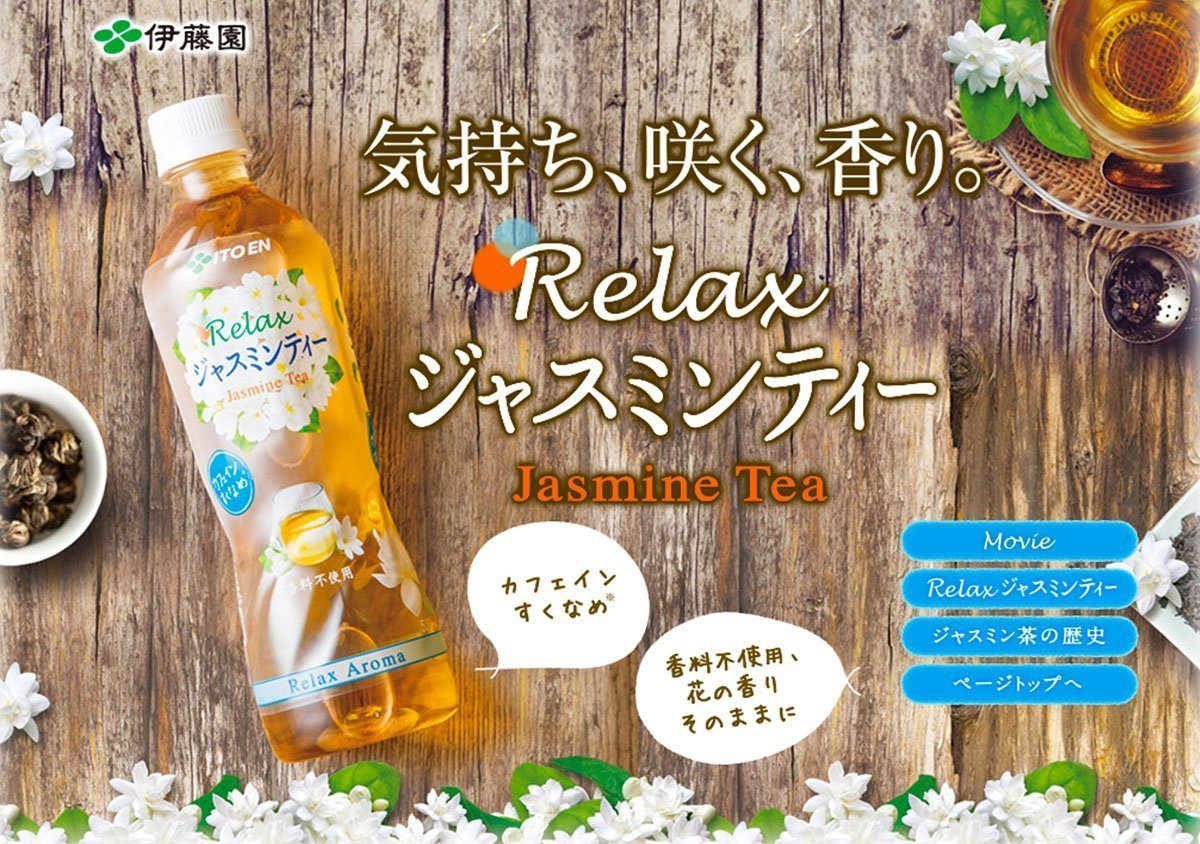 ITOEN Relax Jasmine Tea 30 x Teabags Made in Japan