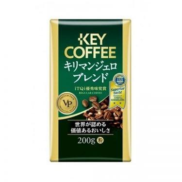 KEY COFFEE Kilimanjaro Vacuum Pack iTQi 200g