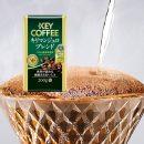 KEY COFFEE Kilimanjaro Blend Vacuum Pack iTQi