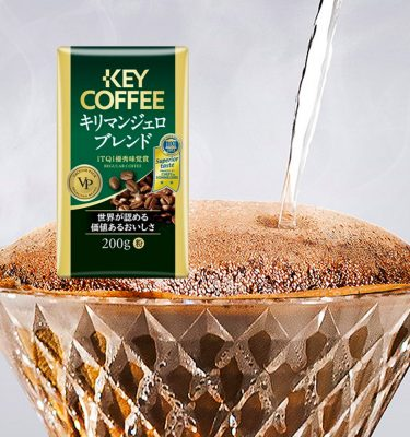 KEY COFFEE Kilimanjaro Blend Vacuum Pack iTQi