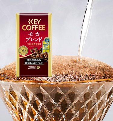 KEY COFFEE Mocha Blend Vacuum Pack iTQi
