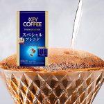 KEY COFFEE Special Blend Vacuum Pack iTQi