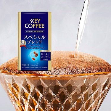 KEY COFFEE Special Blend Vacuum Pack iTQi