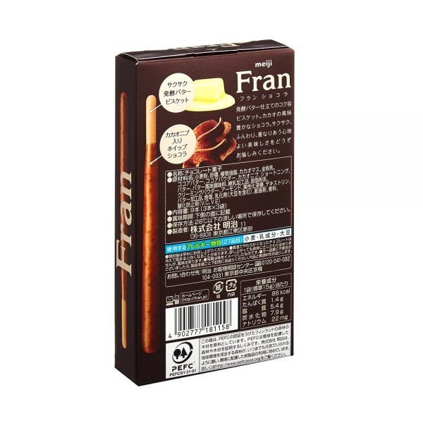 MEIJI Fran Chocolate Sticks