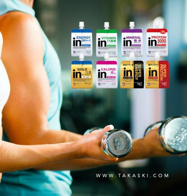 MORINAGA Weider Jelly Energy Drink Zero-Calorie Peach Flavor