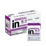 MORINAGA Weider Jelly Energy Drink Multimineral Grape Flavor