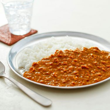 MUJI Keema Curry Made in Japan