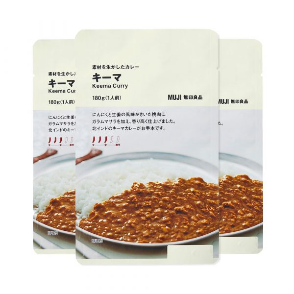 MUJI Keema Curry Made in Japan