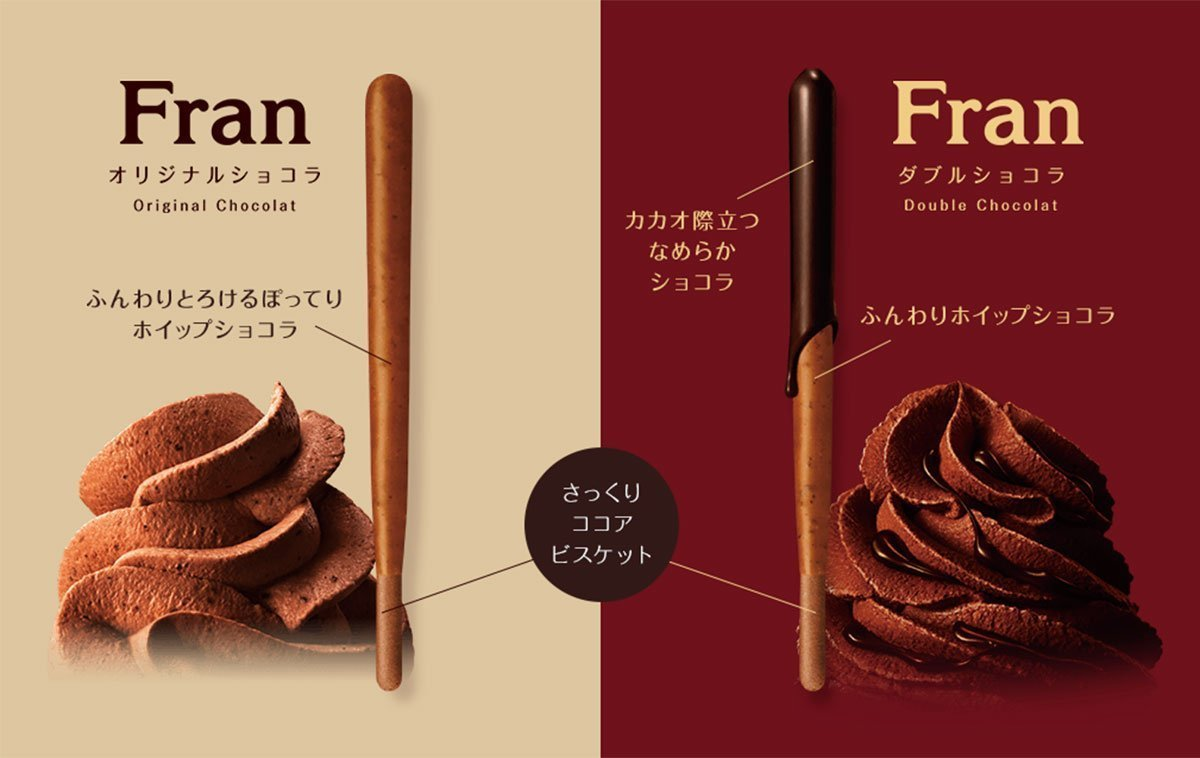 MEIJI Fran Chocolate and Strawberry Sticks Made in Japan