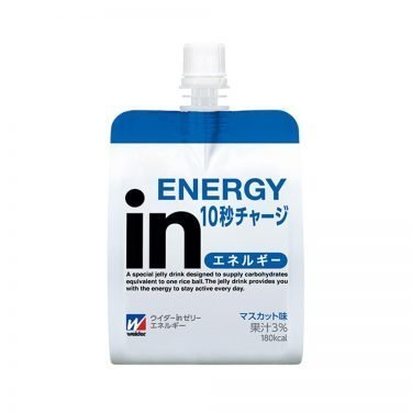 Morinaga Weider Japanese Jelly Energy Drink For Sports