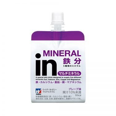 Morinaga Weider Japanese Jelly Mineral Drink For Sports
