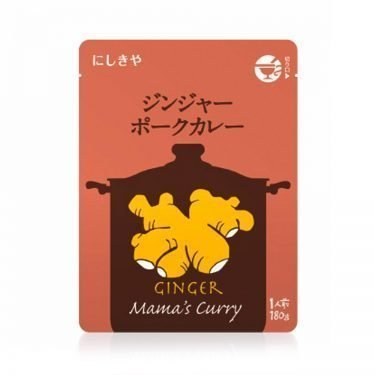NISHIKIYA All Natural Mutenka Additive-Free Curry Ginger & Pork
