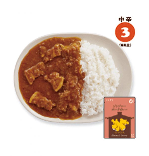 NISHIKIYA All Natural Mutenka Additive-Free Curry Ginger & Pork